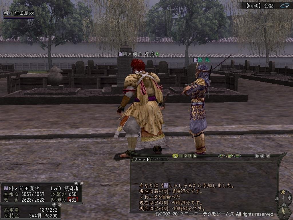 samuraidaisyou21.jpg