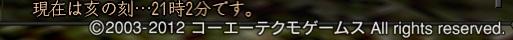 samuraidaisyou24.jpg