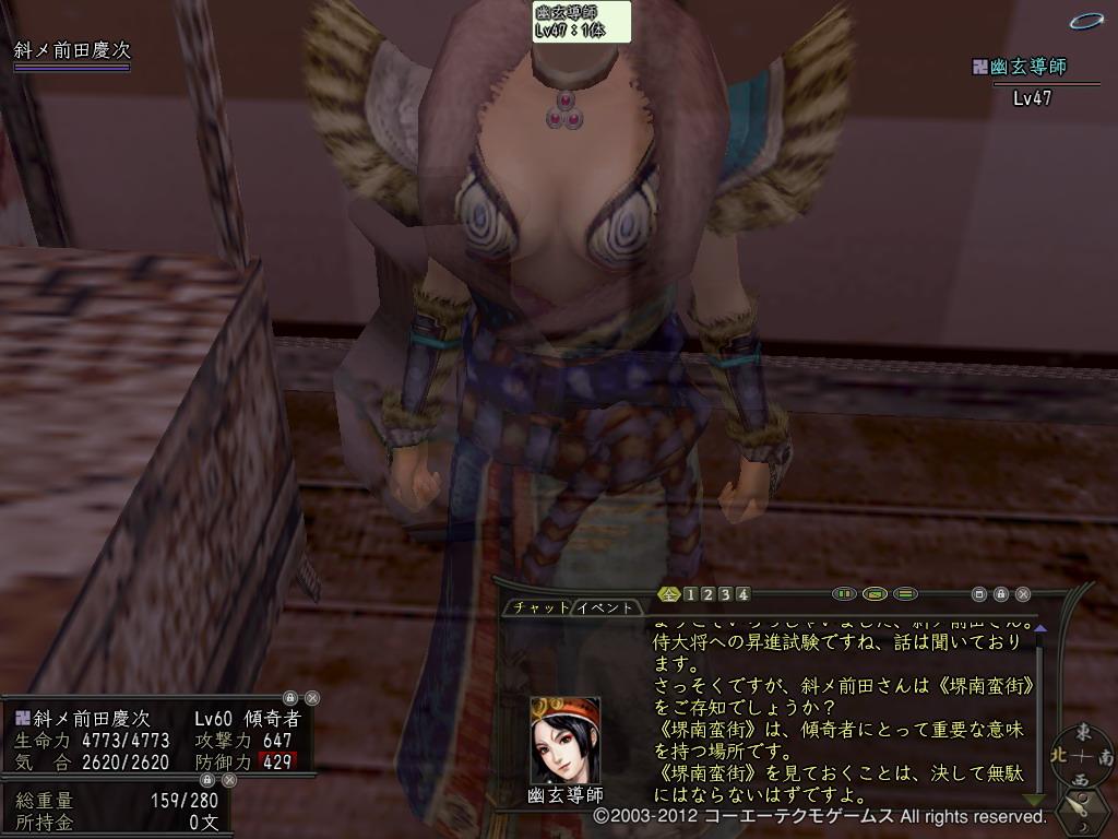 samuraidaisyou3.jpg