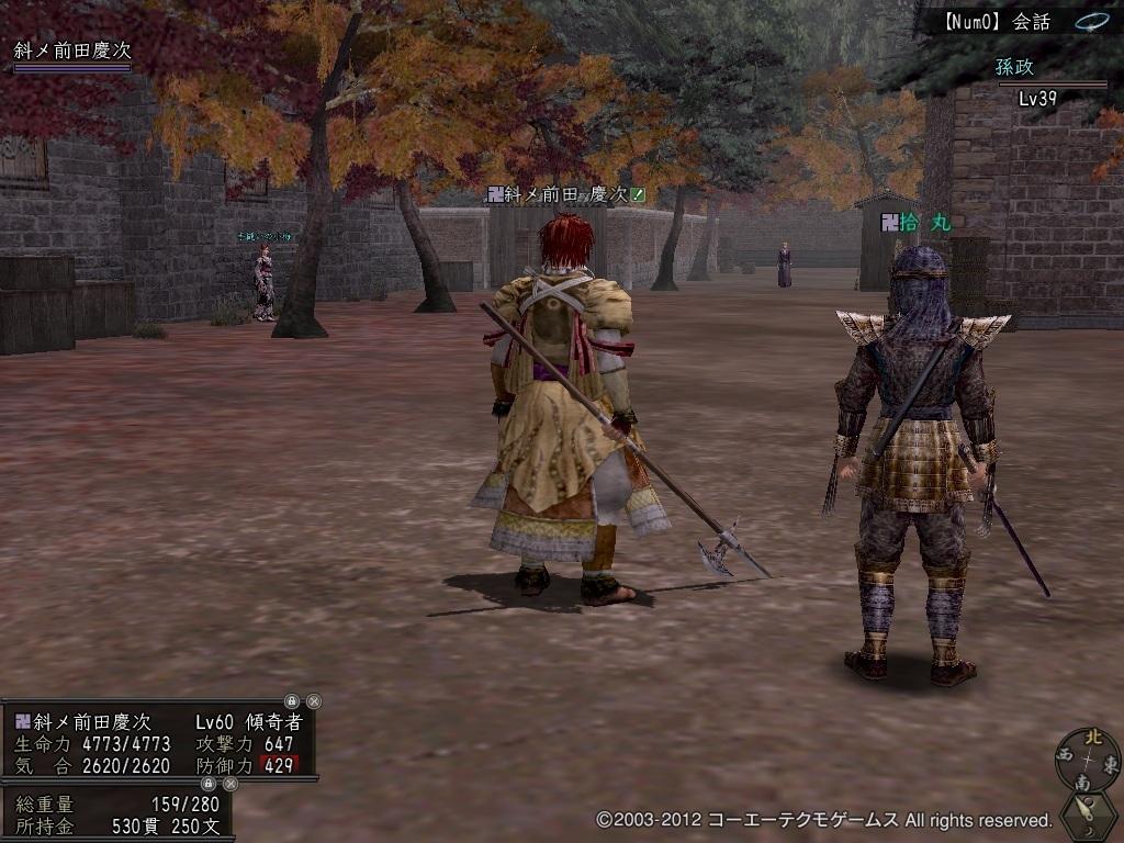 samuraidaisyou4.jpg