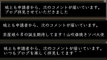 shirotomo9.jpg