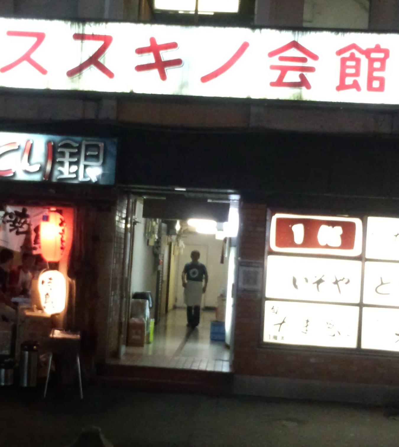 susukino.jpg