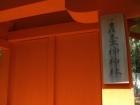 壷神神社06