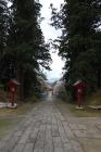 岩木山神社②20