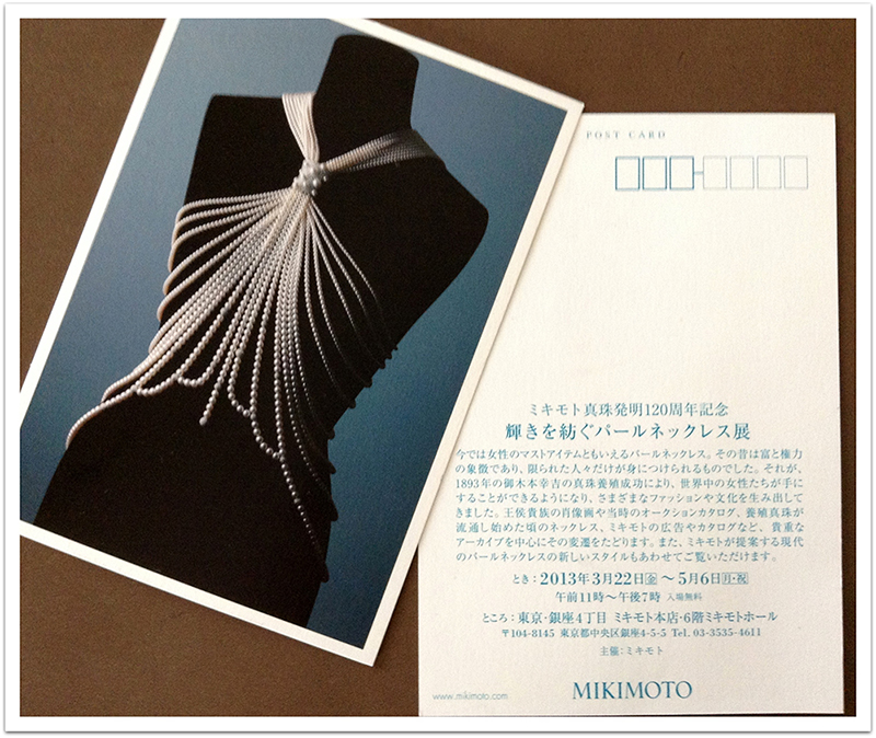 mikimoto1.jpg