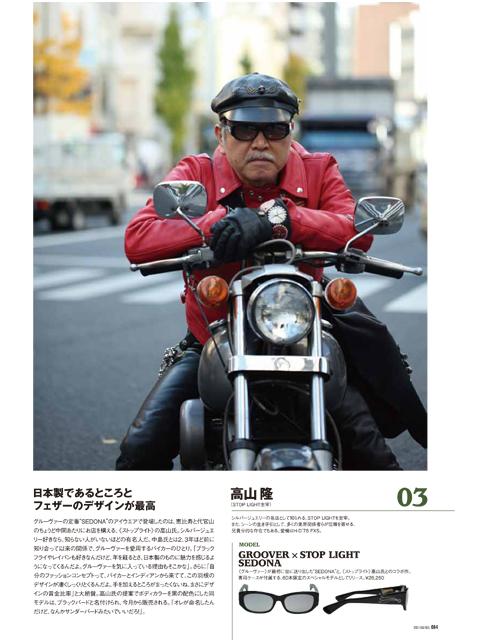 takayama_20131221051839777.jpg