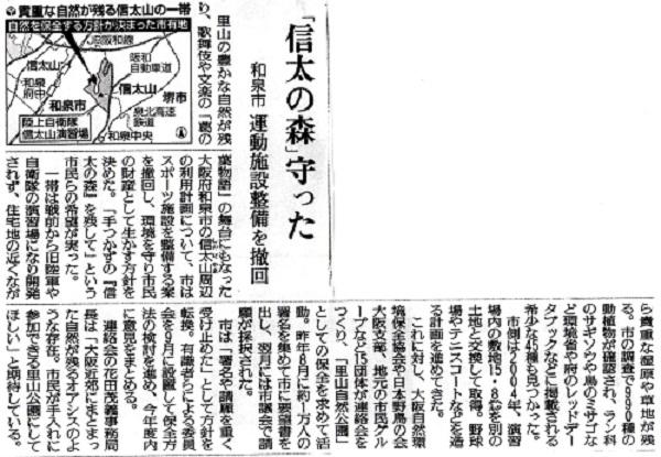 img048新聞