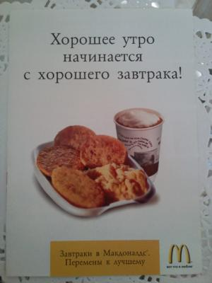Photo2590_convert_20120608001740.jpg