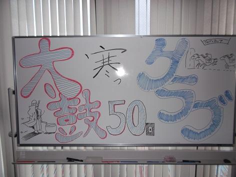 50回太鼓 (5)