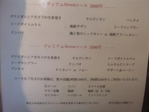 DSCF5668 (480x360)
