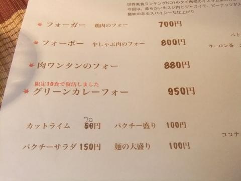 DSCF5640 (480x360)