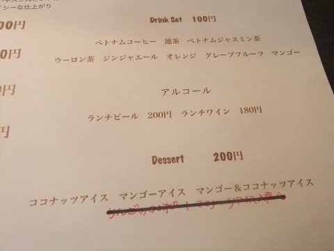 DSCF5641 (480x360)