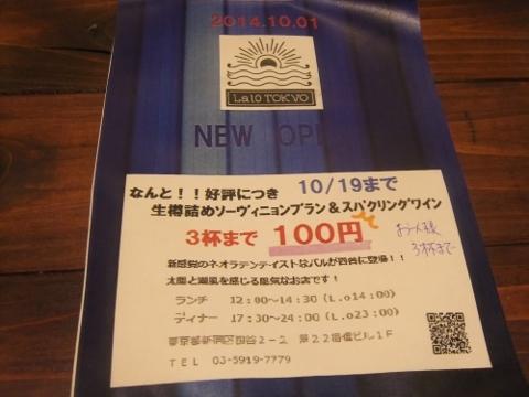 DSCF2809 (480x360)