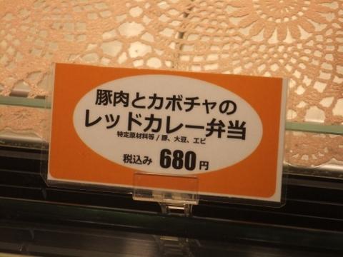DSCF6274 (480x360)
