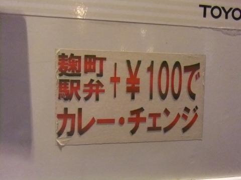 DSCF6488 (480x360)
