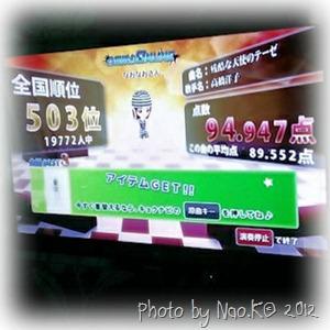 cae1f05b-854c-4e20-b676-5830eac47ac5