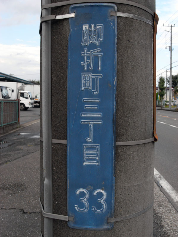 R0034161.jpg
