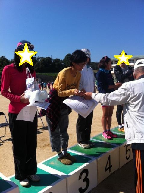 2014淡路国生み表彰式