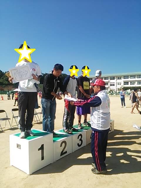 2014淡路国生みぺこさん表彰式