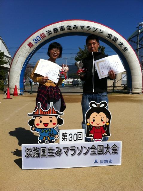 2014淡路国生み賞状とバルーン