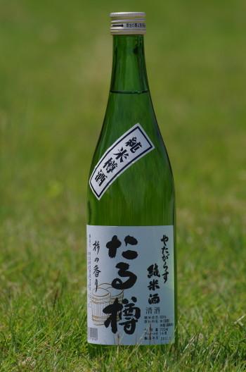やたがらす 純米樽酒