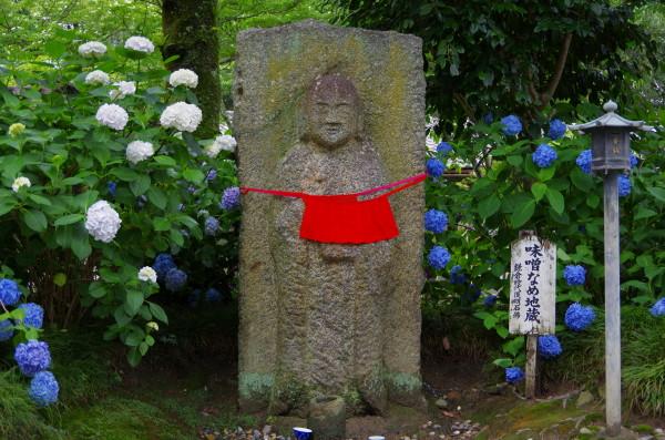 矢田寺 味噌なめ地蔵