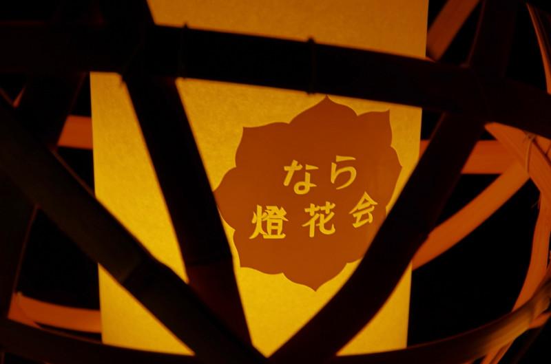 浅茅が原竹燈火
