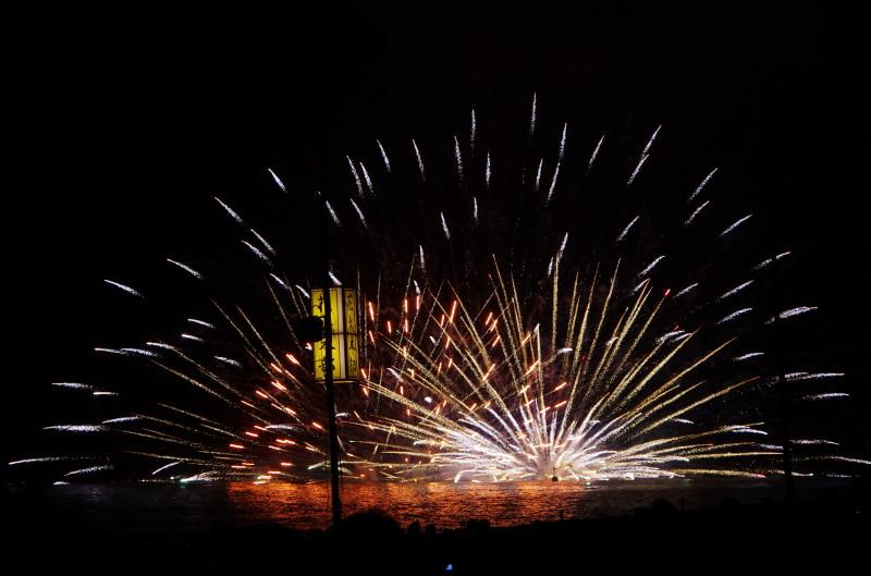 熊野 花火