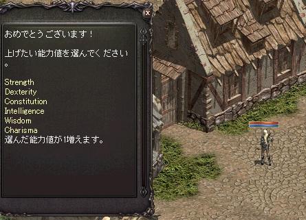 なり Level53