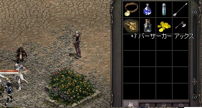 なり バサ斧OE