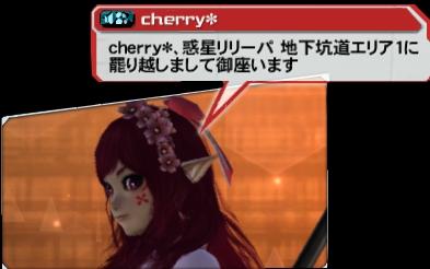 cherrysan.jpg