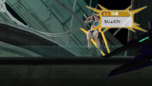 pso20130114_040939_018.png