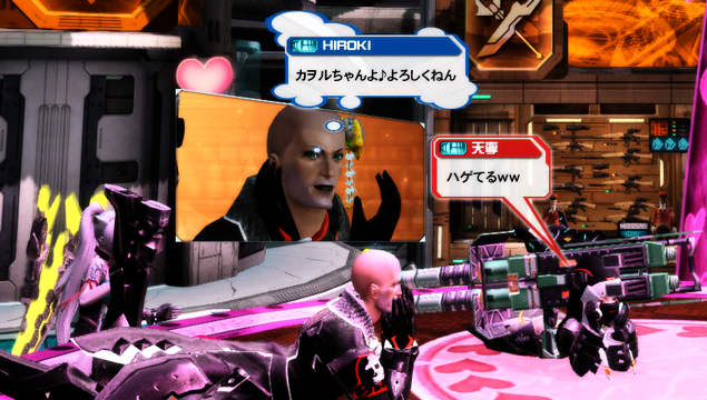 pso20130125_225500_000.png