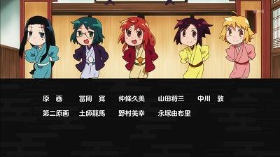 [Zero-Raws] Joshiraku - 03 (MBS 1280x720 x264 AAC).mp4_001361276