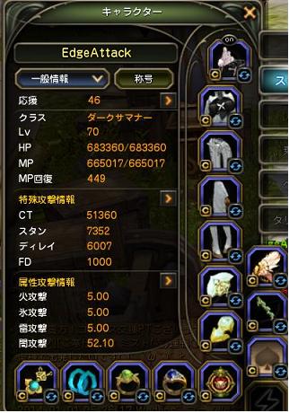 samana-chan2.png