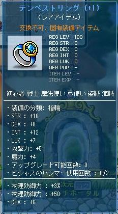 Maple130323_103605.jpg