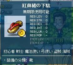 Maple130323_104845.jpg