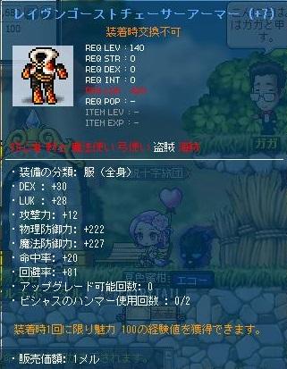 Maple130323_105800.jpg