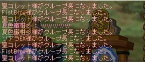 Maple130324_143850.jpg