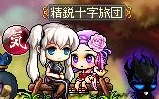 Maple130401_140752.jpg