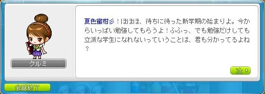 Maple130411_232833.jpg