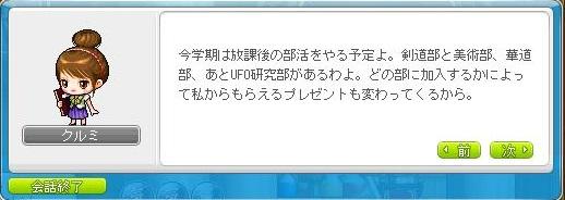Maple130411_232839.jpg