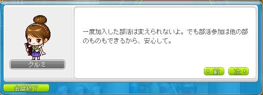 Maple130411_232845.jpg