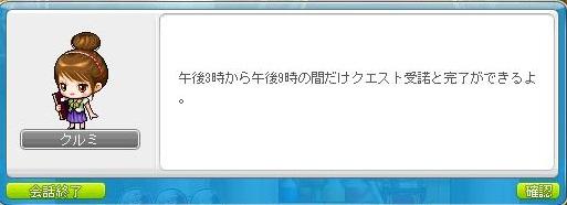 Maple130411_233014.jpg