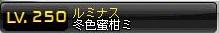 Maple130421_040200.jpg