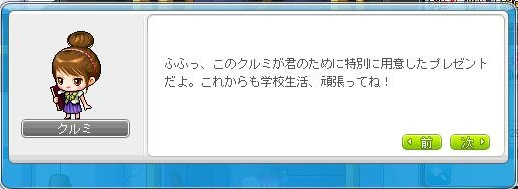 Maple130421_180532.jpg