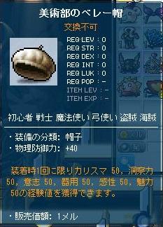 Maple130421_183106.jpg