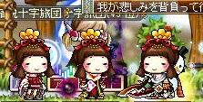 Maple130425_003059.jpg