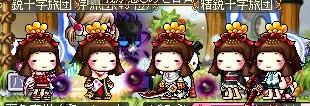 Maple130425_004509.jpg