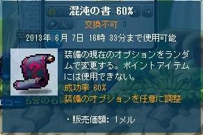 Maple130508_163338.jpg